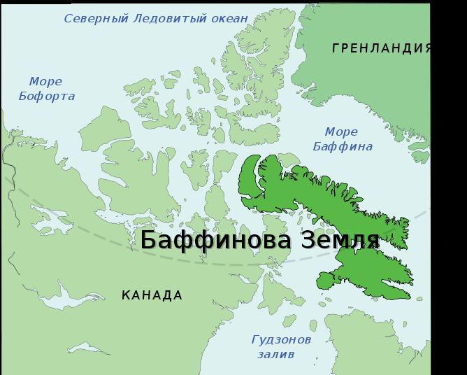 Остров Баффинова Земля на карте мира