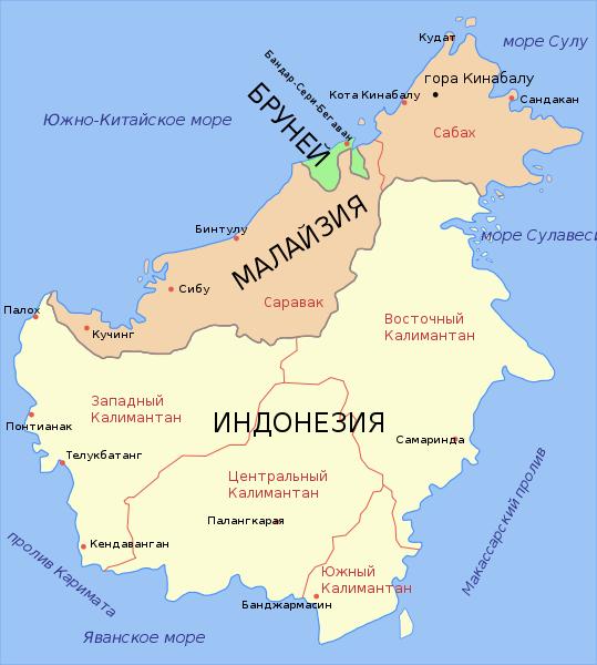 Геополитическое деление острова Калимантан