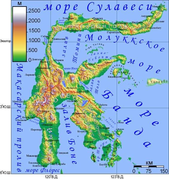 Физическая карта острова Сулавеси