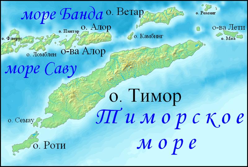 Физическая карта острова Тимор